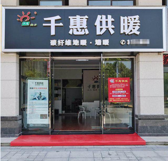 湖北荆州公安县代理商