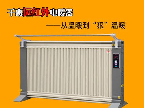壁画取暖器