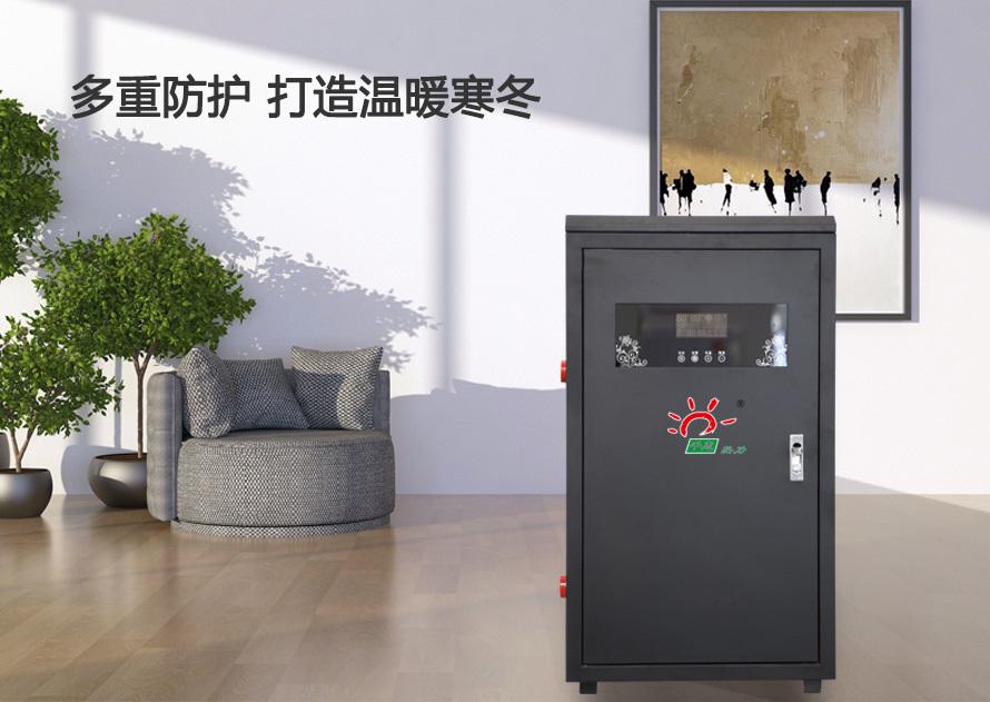 家用电壁挂炉